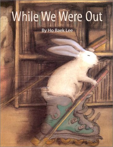 While We Were Out (Bccb Blue Ribbon Picture Book Awards) (BCCB BLUE RIBBON PICTURE BOOK AWARDS (AWARDS))