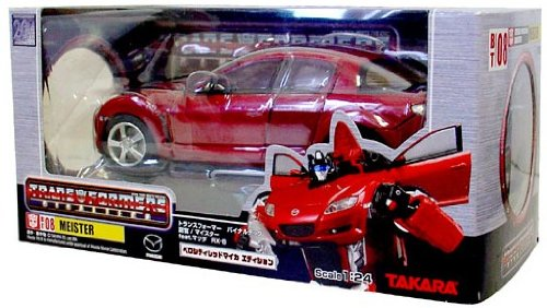 Transformers Takara Binaltech Meister RX-7 Red 1:24 Scale Action Figure Vehicle B003XXZ3V2