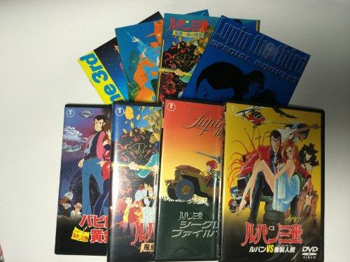ルパン三世 DVD LIMITED BOX