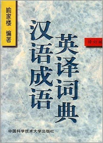 Chinese Pinyin Bible Pdf