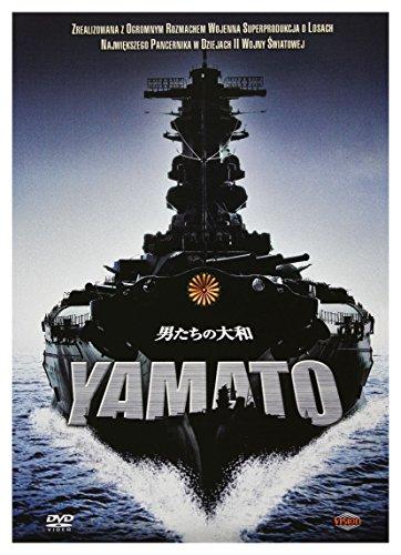 Otoko-tachi no Yamato [DVD] (IMPORT) (No English version)