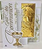 First Holy Communion Golden Jesus Christ Invitations with Envelopes 8 Count