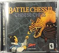 Battle Chess II Chinese Chess