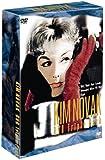 キム・ノヴァク DVD トリプルパック