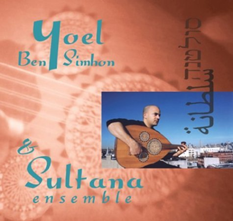 low-pricing Yoel Ben-Simhon the Ensemble Sultana Some reservation