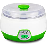 Multi-function yogurt machine - automatic digital yogurt machine - can make yogurt, natto, rice wine, etc. (purple, green,1.2 L)