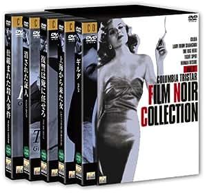Amazon.com: COLUMBIA TRISTAR FILM NOIR COLLECTION VOL.2 ...