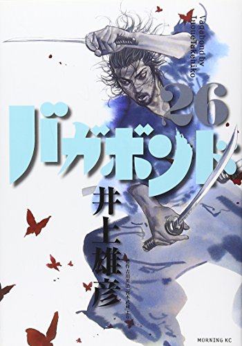 Vagabond (Book #26) (In Japanese Language) by ToÌ''kyoÌ'' : KoÌ''dansha, 2007.