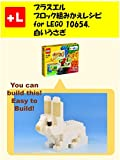 purasueru burokku kumikae reshipi fou lego White rabbit: You can build the White rabbit out of your own bricks (Japanese Edition)