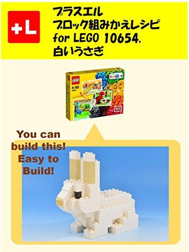 White Rabbit Remake (purasueru burokku kumikae reshipi fou lego White rabbit: You can build the White rabbit out of your own bricks (Japanese)