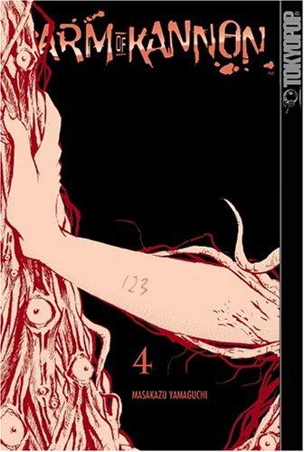 Arm of Kannon, Vol. 4 by Masakazu Yamaguchi