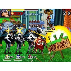 Bandai Namco One Piece Gigant Battle for DS [Japan Import]