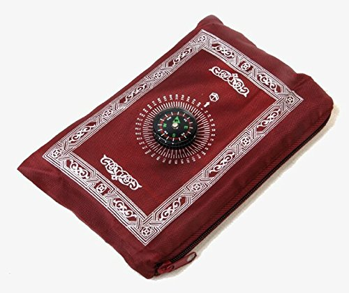 Anlising Muslim Travel Prayer Mat, with Compass Pocket Sized Carry Bag and Attached Compass Prayer Rug Portable Polyester 60100cm