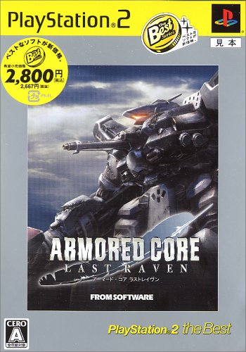 Armored Core: Last Raven (PlayStation2 the Best) [Japan Import]