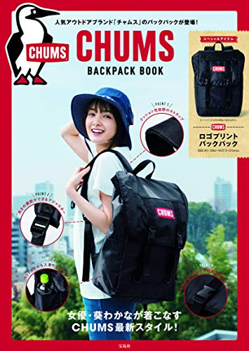 CHUMS BACKPACK BOOK 画像