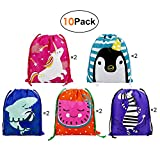 Party Favors Bags 10 Pack 5 Designs, Cartoon Gift Candy Drawstring Bags Pouch