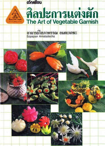 The Art of Vegetable Garnish