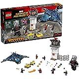 LEGO 76051 Marvel Super Heroes Super Hero Airport Battle