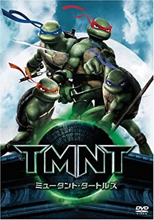 Tmnt [07/E, J/Dd5. 1/S: E, J] [Alemania] [DVD]: Amazon.es ...