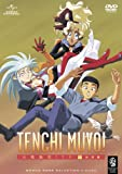 Animation - Rondo Robe Selection: Tenchi Muyo! TV Set 1 (3DVDS) [Japan LTD DVD] GNBA-5124