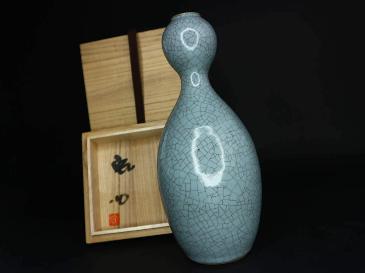 人間国宝 中島宏 青瓷花入 青磁花瓶 花器 花生 共箱 B07SHNMDY7