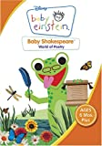 : Baby Einstein - Baby Shakespeare - World of Poetry
