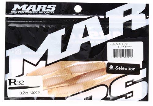MARS(マーズ) ルアー R-32 泉セレクション イズミデイグロー (旧)の商品画像