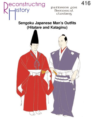 Senguko Japanese Man's Outfits (Hitatare and Kataginu) Pattern