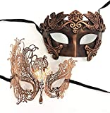Rose Gold Bronze Herules Luxury Swan Couple Mask Mardi Gras Venetian His & Her Mask Ball Masquerade Mask