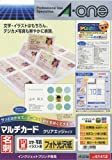 -One A4 size 10 sided business card size (A-one) multi-card inkjet printer special paper clear edge type glossy photo paper 50 sheets (500 sheets) 51 412 (japan import)