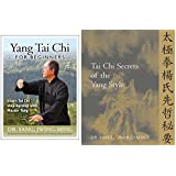 Bundle: Yang Tai Chi for Beginners DVD and Yang Tai Chi Book (YMAA) Dr. Yang, Jwing-Ming