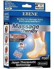 Ebene Bio-Ray (Women's) Foot Massage Socks with Tourmaline, 2ct