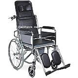 Chaithanya Orthopaedics Fc Premium Reclining Folding Commode Wheelchair