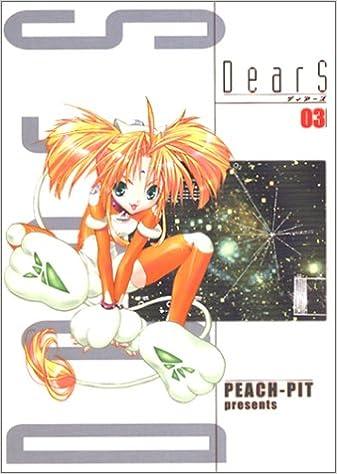 Kostenloser voller Ebooks Download DearS Vol. 3 (DearS) (in Japanese) auf Deutsch
