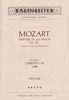 OGTー640 モーツァルト 交響曲第40番 ト短調 KV 550 (Barenreiter miniature scores)