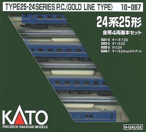 Nゲージ 10-067 24系金帯基本 (4両) B0003JVKLQ