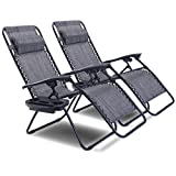 Cheap Goplus Zero Gravity Chair Set 2 Pack Adjustable Folding Lounge Recliners for Patio Outdoor Yard Beach Pool w/Cup Holder, 300-lb Weight Capacity (Light Gray)