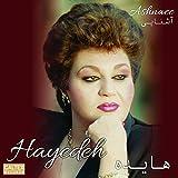 Ashnaee (Vinyl) - Persian Music