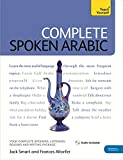img - for Complete Spoken Arabic (of the Arabian Gulf) Beginner to Intermediate Course: Learn to read, write, speak and understand a new language (Teach Yourself) book / textbook / text book