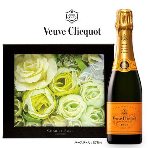 誕生日に 記念日に プロポーズに絶大な効果 彼女の心をクギづけ 失敗しない 勝負プレゼント ヴーヴクリコ イエローラベル meets シャリテローズ バスペタル (入浴剤) フラワープレシャスラブプレゼント Vol.10 Champagne&Flower Precious Love Present (タイディローズ(グリーン)) B01BZZVRGY