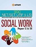 UGC NET/SET (JRF & LS) SOCIAL WORK Paper II & III