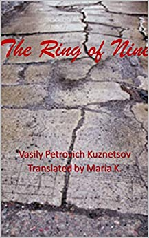 The Ring of Nine by [Kuznetsov, Vasily Petrovich]