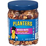 Nuts are the heroes of wholesome snacking. And Planters offers a wide variety of delicious nuts. When you're looking for snacks with protein and nutrients, grab a handful of Planters nuts (or try one of our snack bags).
