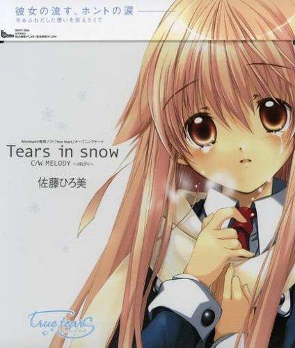 Tears in Snow (True Tears Opening Theme)