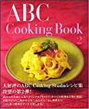 ABC Cooking Book 2