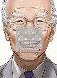 vignette de 'Last hero Inuyashiki n° 1 (Hiroya Oku)'