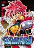 Saber Marionette J (Collection 3)
