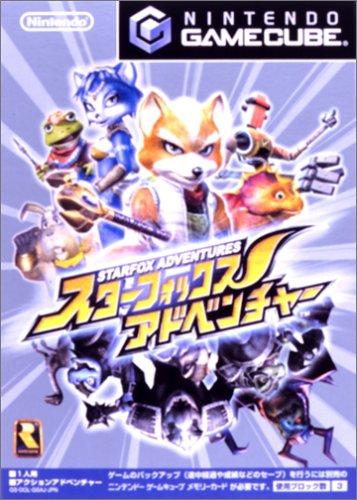 Star Fox Adventures [Japan Import]