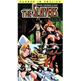 Slayers Try Collection 2