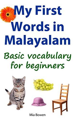 Amazon com: My First Words in Malayalam: Basic Vocabulary
